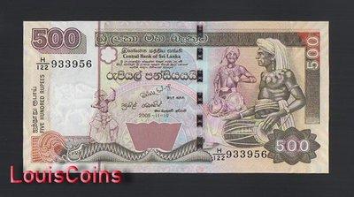 【Louis Coins】B1248-SRI LANKA-2001-2006斯里蘭卡紙幣,500 Rupees