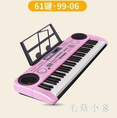 ZIHOPE 電子琴兒童初學61鍵大人小鋼琴玩具帶麥克風鋼琴鍵3-6-12歲女孩ZI812