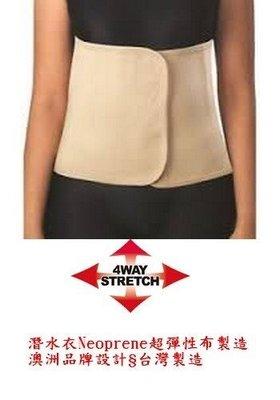 100%潛水衣材料製造.男女適用~護腰帶`運動腰帶`工作腰帶`束腰帶`收腹帶`塑身腰帶`美體腰帶~人體工學設計完美支撐