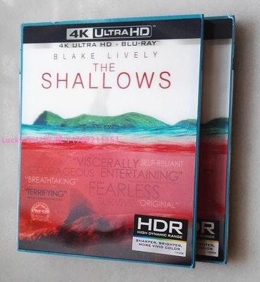 Lucky 1of1收藏藍光The Shallows  絕鯊島 鯊灘 4K UHD碟全區中字美初版紙套