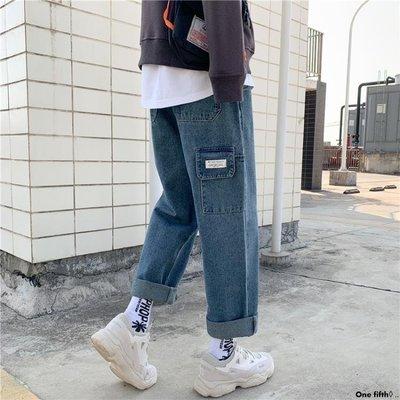 One fifth◊ .. [S-5XL]新品大碼九分牛仔褲女學生直筒寬鬆舒適老爹闊腿長褲QC230