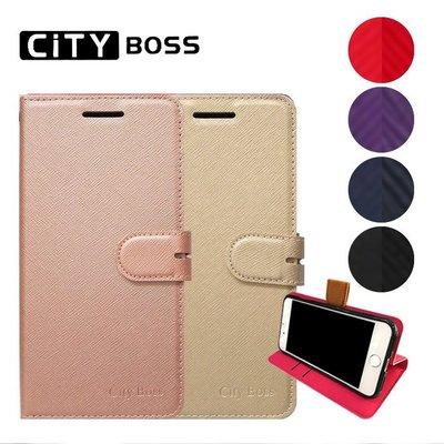 CITY BOSS 撞色混搭 5.5吋 J7 PLUS Samsung C710 三星 手機套 側掀磁扣皮套/保護套