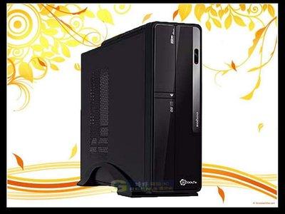 【格林電腦】『技嘉』INTEL G5400 雙核心/ 240G固態硬碟/ 8G記憶體「國民雙核準系統」~免運到府安裝