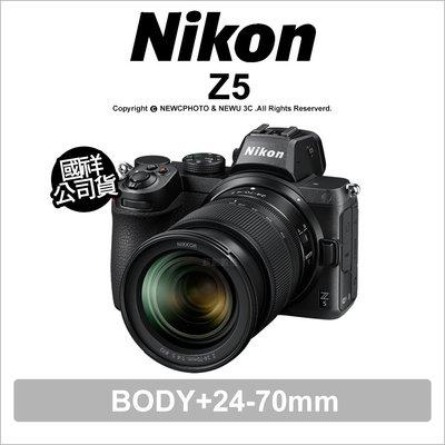 【薪創光華】Nikon Z5+24-70mm F4 套組 無反全幅相機 國祥公司貨
