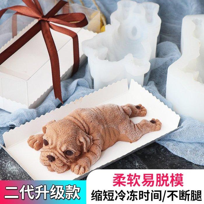 奇奇店-網紅3d立體沙皮狗口水豬兔子慕斯模具布丁果凍冰淇凌蛋糕硅膠模具#進口材質 #創意設計 #易清潔
