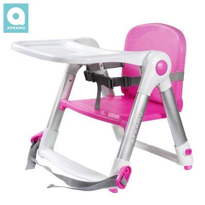 APRAMO FLIPPA攜帶式兒童餐椅-粉色/加贈原廠提袋