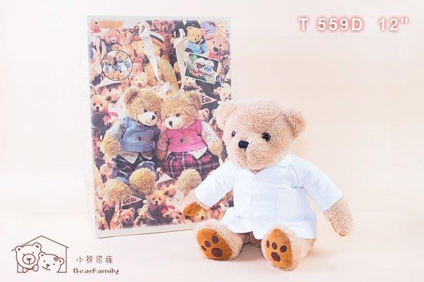 【醫師泰迪熊】坐姿30公分 全身45公分 短毛 醫生 藥師熊 可繡字 附小熊手提袋 畢業季 禮物~*小熊家族*~ 泰迪熊