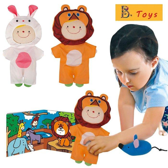 K's kids 布書/角色扮演遊戲組︰獅子和兔子 §小豆芽§ 奇智奇思 角色扮演遊戲組︰獅子和兔子