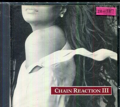 *還有唱片三館* CHAIN REACTION 3 二手 ZZ0787