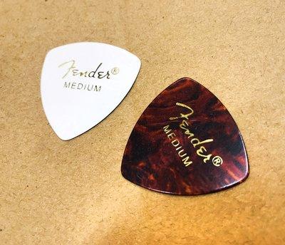 【老羊樂器店】正版 Fender PICK 燙金字 大三角 匹克 撥片 民謠吉他 木吉他 電吉他 實惠好用 medium