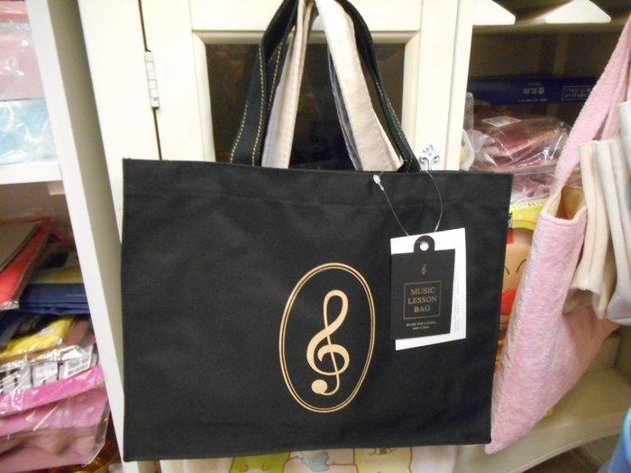 ~~凡爾賽生活精品~~全新日本進口高音譜記號造型黑色側背包~日本製