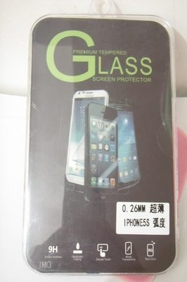 iPhone 5s Premium Tempered Glass Screen Protector螢幕保護貼 0.26mm