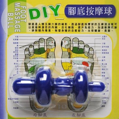 DIY腳底按摩球 按摩器~改善便秘、頭痛、腎虛、疲累、淺眠、生理痛、心血管問題、糖尿病、輕鬆減重、瘦小腹、性功能障礙