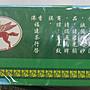 【三寶堂】正宗 古法炭火烘焙 香港飛馬牌-精焙特種鐵觀音-老牌子老字號!!正宗 400元
