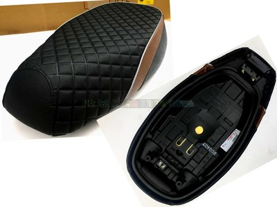光陽 原廠【座墊組 LEA2】座墊 MANY 魅力、黑棕 菱格紋、坐墊、橡皮、座墊勾、活葉