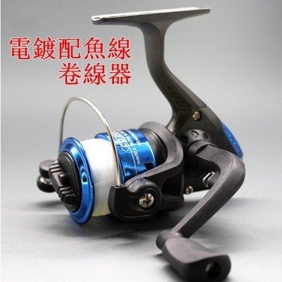 汝果--釣魚配件屋--【E297】漁輪...