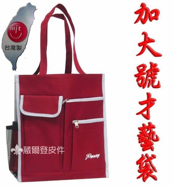 【葳爾登皮件】PERCY便當袋手提袋補習袋購物袋小學生書包【加大型厚質耐撕裂】PP才藝袋紅L