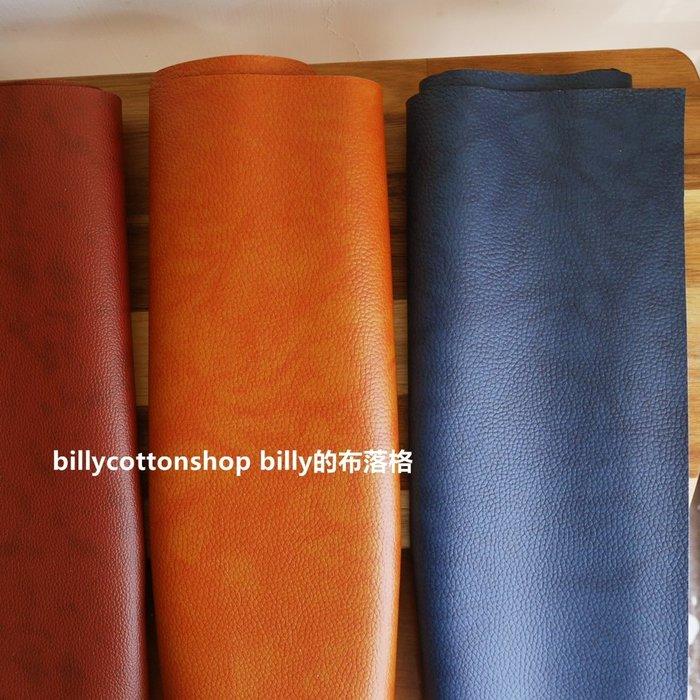 【s10_100 條紋素色質感人造皮革】70 X 45 公分為單位 - 包包 家飾 服飾 鞋材 裝飾 布置 皮革 裝潢