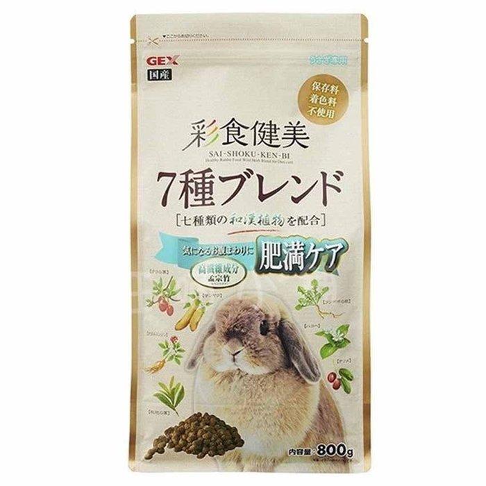 ☆汪喵小舖2店☆日本 GEX 彩食健美兔飼料預防肥胖配方800克