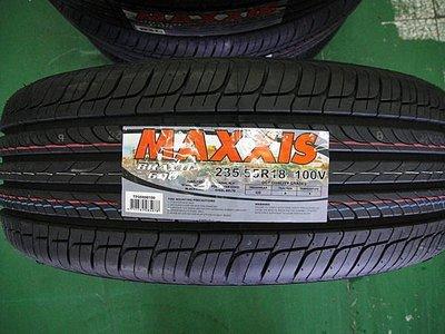 {順加輪胎}瑪吉斯HP600 235/55/18 納智捷原廠配車胎 RX330.LEXGEN.NEW CR-V.ML350適用