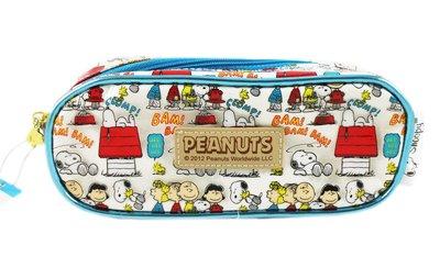 【卡漫迷】 Snoopy 滿版 閃亮 筆袋 ㊣版 港版 史努比 糊塗塔克 史奴比 萬用包 化妝包 鉛筆盒 萬用袋 防水