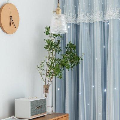 木子李窗簾星星全遮光窗簾布隔熱遮陽現代簡約網紅ins落地飄窗客廳臥室成品