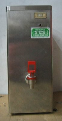 【飲水機小舖】二手飲水機 中古飲水機 單熱飲水機 桌上型 20