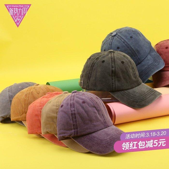 男女款百搭光板日系水洗做舊軟頂棒球帽子純色鴨舌帽男女復古休閑遮陽帽