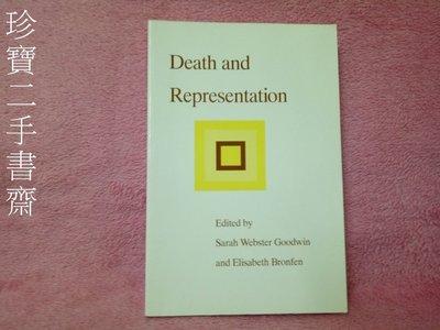 【珍寶二手書3B1】Death and Representation