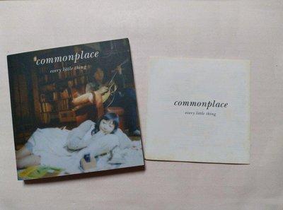 【鳳姐嚴選二手唱片】 Every Little Thing 小事樂團 / COMMONPLACE (CD+DVD)