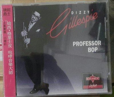 【音爆】   Dizzy Gillespie  咆哮音樂大師 Professor Bop ~ 全新