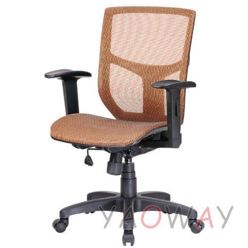 【耀偉】11L-12TG 網製椅 (人體工學椅/辦公椅/電腦椅/主管椅)