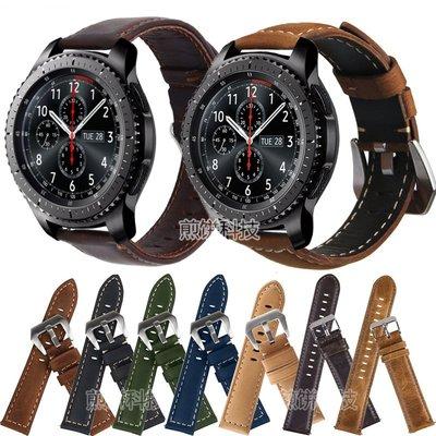 博能Polar Grit X 錶帶 瘋馬紋 頭層牛皮 磨砂皮 替換腕帶 22MM接頭 手錶帶