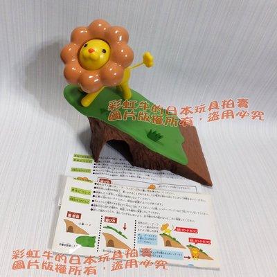 日版 日本帶回 Mister Donut 大自然場景 山坡場景與波堤獅公仔 擺飾組 大型場景