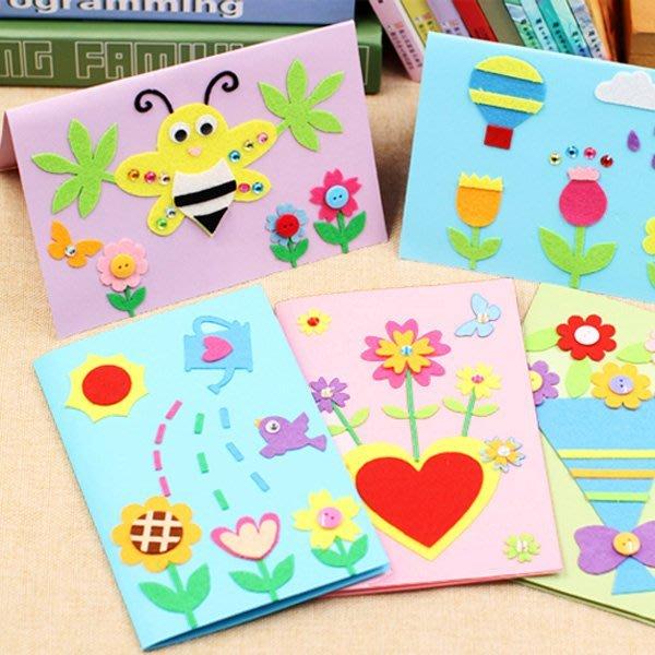兒童DIY手作卡片材料包 美術【JC3467】《Jami Honey》
