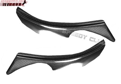 Audi TT Mk1 碳纖維 carbon 眉燈