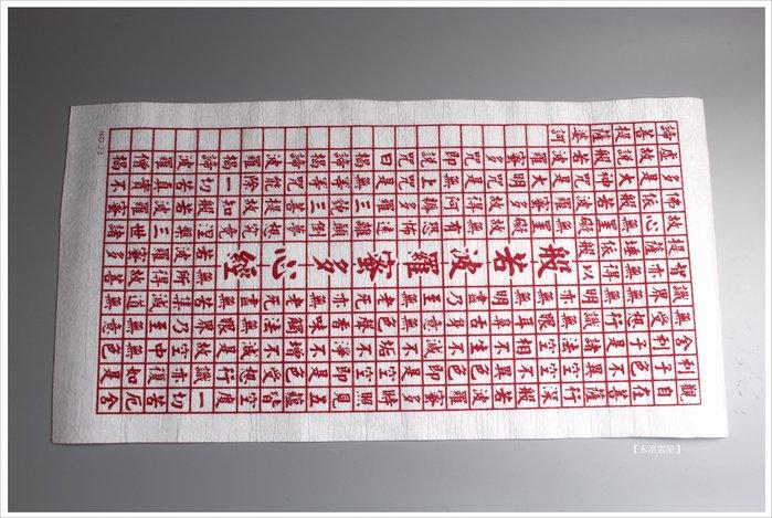 【禾洛書屋】四開直式心經墊布(34.5*68cm)書法墊布/劃格墊布/紅格墊布