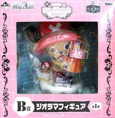 日本正版 一番賞 海賊王 航海王 Happy Birthday 喬巴 B賞 禮物 模型 公仔 日本代購