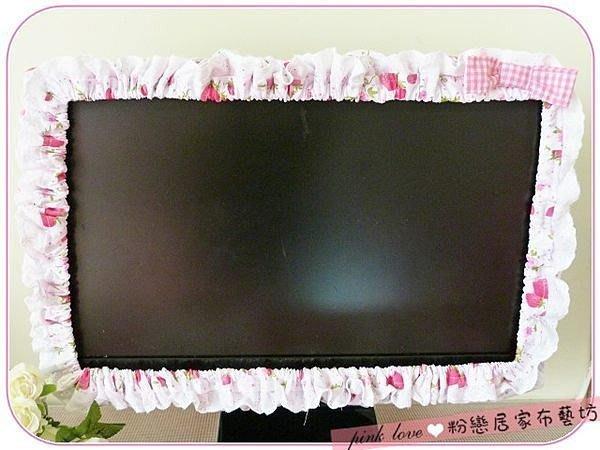 甜美草莓風花邊粉格蝴蝶結螢幕罩/桌巾/椅套