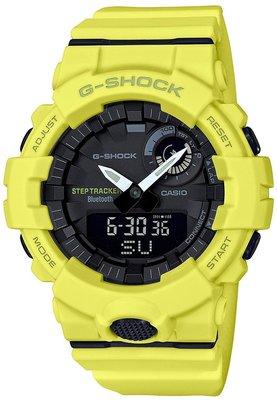 日本正版 CASIO 卡西歐 G-Shock GBA-800-9AJF 男錶 男用 手錶 日本代購