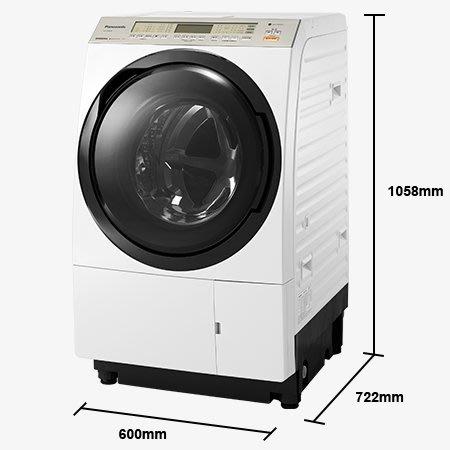 【大邁家電】Panasonic 國際牌 NA-VX88GR/GL 日本製滾筒洗衣機〈下訂前請先詢問是否有貨〉