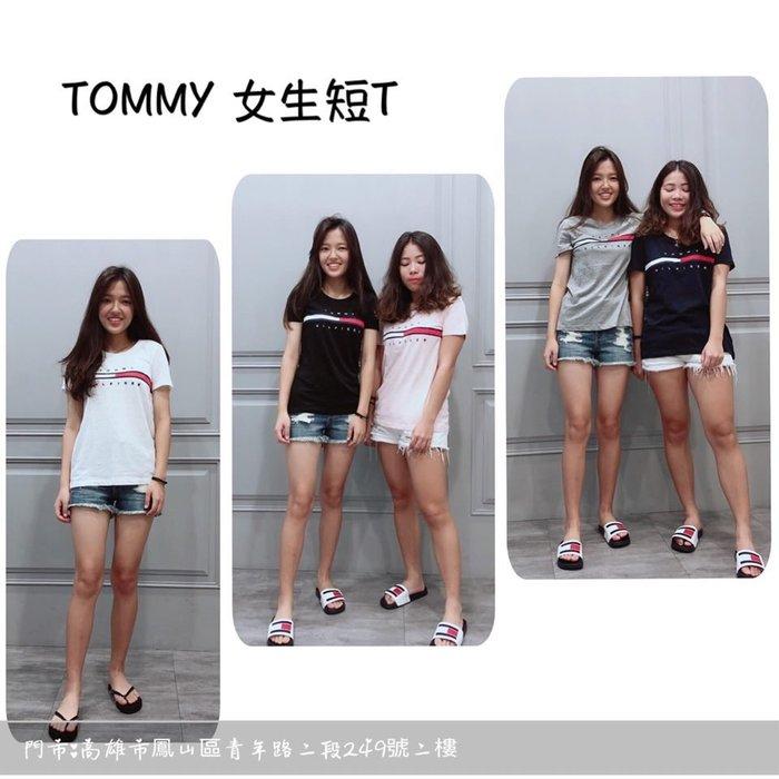 【現貨】 TOMMY 女生短T 圓領短T 保證正品 歡迎來店參觀選購