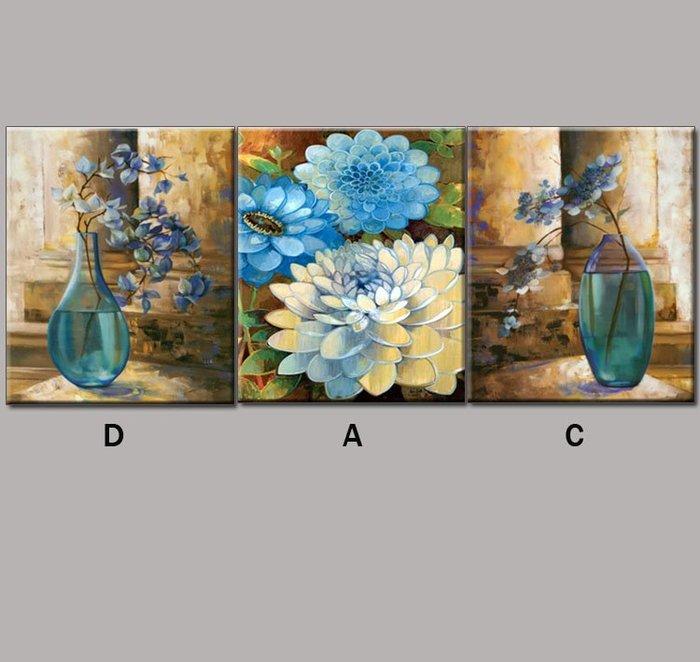 三幅一組油畫布 花瓶花卉蘭花靜物 畫芯/畫布/30X40☺暖暖屋☺傢居藝術館