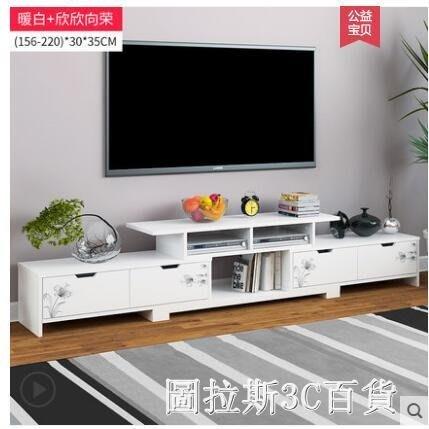 電視櫃茶幾組合簡約現代小戶型電視機櫃鋼化玻璃茶幾客廳伸縮地櫃 QM