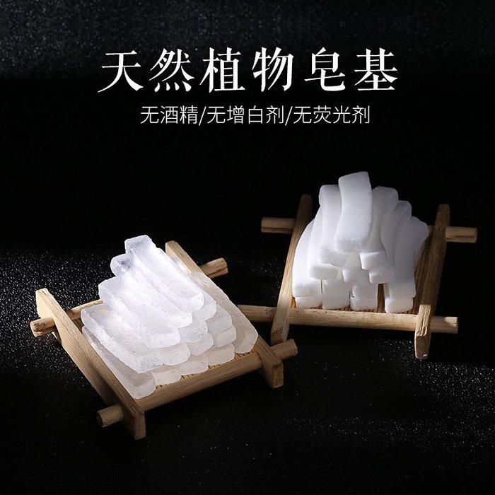千夢貨鋪-皂基diy手工皂套裝模具制作工具全套香皂母乳奶皂自制材料包#手工皂#香皂#製作材料#去螨蟲#清潔