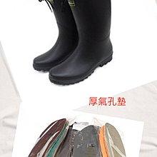 美迪-F1405-全長橡膠雨鞋-有束口-工作雨鞋/登山雨鞋~油水混合廚房不適穿~(雨鞋+厚氣孔墊)