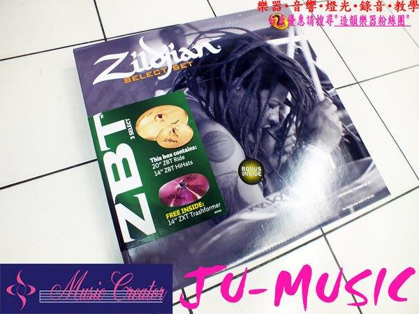 造韻樂器音響- JU-MUSIC - Zildjian ZBT 銅鈸 套鈸  爵士鼓 專用 加贈 18吋 Crash 歡迎詢問