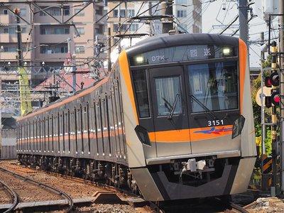[玩具共和國] MA A1220 京成3100形 3151F 8両