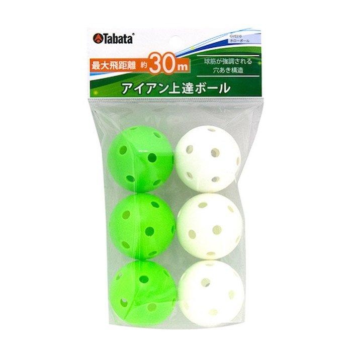日本 Tabat GV0310 高爾夫 空心球