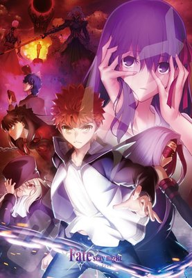 日本拼圖 命運守護夜 Fate/stay night Heaven's Feel D 1000片拼圖 1000T-119